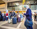 美國夏威夷州一聯邦法官先前下達臨時禁制令,封殺了川普(特朗普)總統的新版旅行禁令,29日更進一步,無限期延長禁制令。圖為洛杉磯國際機場。(KYLE GRILLOT/AFP/Getty Images)