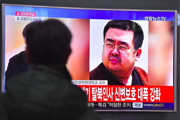 週日(3月19日),馬來西亞警方稱會適時增加金正男案的新嫌疑人。  (JUNG YEON-JE/AFP/Getty Images)