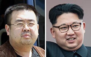 馬來西亞證實金正恩的同父異母哥哥,金正男的遺體化名金哲,已運往朝鮮。   (TOSHIFUMI KITAMURA,ED JONES/AFP/Getty Images)