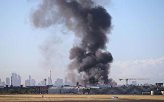 2月21日发生的墨尔本空难事件有了初步调查结果。(Michael Dodge/Getty Images)