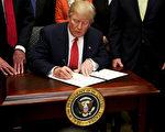 美國總統川普(特朗普)2月28日簽署兩個行政命令,要求行政部門檢視前總統奧巴馬水域管理規則,以及將傳統非裔高等教育倡議提升到白宮層級。(Aude Guerrucci-Pool/Getty Images)