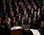 美国总统川普(特朗普)于美东时间周二(2月28日)晚间9点10分,在国会联席会议首次发表演说。(Win McNamee/Getty Images)