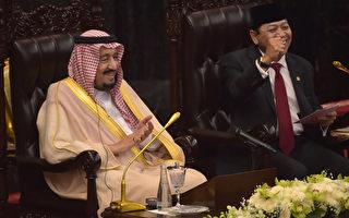 沙特国王携千人团访日 东京顶级客房被预订光