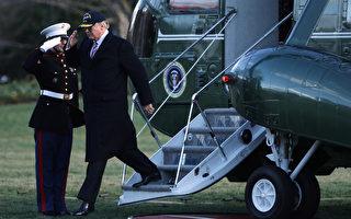 """在川普深陷""""俄罗斯丑闻""""之际,似有必要回放希拉里担任国务卿期间,因为一个铀交易,由俄罗斯政府及相关企业的""""实质接触""""及拿到的油水。(Alex Wong/Getty Images)"""