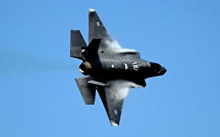 3月2日,在墨尔本阿瓦隆(Avalon Airshow)航展上亮相的F-35联合攻击战斗机。(Scott Barbour/Getty Images)