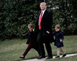 周五(3月3日),美国总统川普一手牵着伊万卡三岁的儿子约瑟芬•库什纳,另一手牵着伊万卡的大女儿阿拉贝拉,在白宫草坪登上海军陆战队一号总统专机。(Photo by Win McNamee/Getty Images)