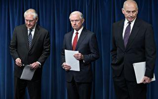 美FBI调查千名恐怖分子 300名为难民