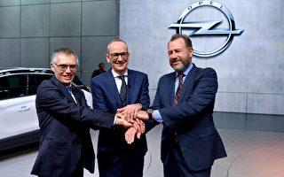 法国标致雪铁龙集团收购欧宝 成欧洲第二