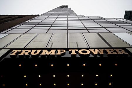 紐約曼哈頓川普大樓。(Drew Angerer/Getty Images)