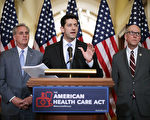 預計新醫保將會在2020年以前增加民眾必須支付的平均保費,但之後會降低。 (Photo by Chip Somodevilla/Getty Images)