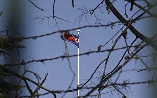去年二月份,網絡罪犯從紐約聯邦儲備銀行的孟加拉國央行賬號上盜竊了8100萬美元,這是有史以來最大的銀行盜竊案之一。美國官員現在懷疑罪魁禍首是朝鮮。圖為朝鮮駐北京大使館外面。  (FRED DUFOUR/AFP/Getty Images)