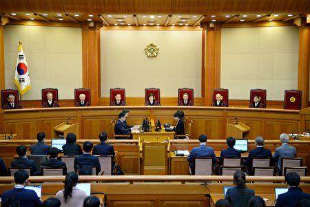 韓國憲法法院今(10)日宣布罷免朴槿惠的總統職務。(KIM MIN-HEE/AFP/Getty Images)