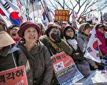 南韓憲法法院10日裁定總統朴槿惠彈劾案成立,不少朴謹惠的支持者聞訊後崩潰痛哭。 (Jean Chung/Getty Images)