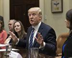 3月13日,美國總統川普在白宮會見奧巴馬健保的受累者代表,並聽取他們的意見。(Michael Reynolds-Pool/Getty Images)