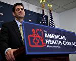 共和党将在周四(3月23日)迎来胜选以来的首次重大立法考验。美国健保法案将在众议院投票表决。 (Justin Sullivan/Getty Images)