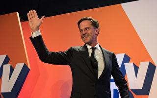 荷兰首相马克.吕特(Mark Rutte))领导的自由民主人民党在国会大选中获胜。 (Carl Court/Getty Images)