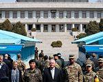 美國務卿蒂勒森訪問中國之際,美國政府擬雙管齊下,制裁與朝鮮有染的中國公司。圖為蒂萊斯3月17日訪問韓國期間。 (LEE JIN-MAN/AFP/Getty Images)