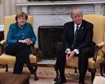 川普(特朗普)总统周五(3月17日)在白宫跟老对手德国总理默克尔首次见面。(Pat Benic-Pool/Getty Images)
