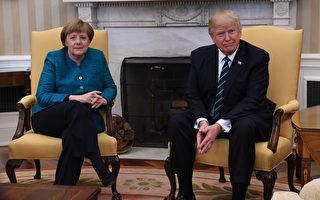 川普(特朗普)總統週五(3月17日)在白宮跟老對手德國總理默克爾首次見面。(Pat Benic-Pool/Getty Images)