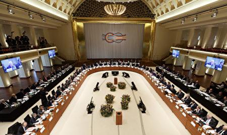 G20财长会议在德国度假胜地巴登巴登(Baden-Baden)举行。(Ronald Wittek - Pool /Getty Images)