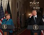 """川普周六(18日)发表推文说,他与德国总理默克尔的会谈""""很棒"""",驳斥了媒体之前报导的""""不和"""",川普称之为假新闻。(Justin Sullivan/Getty Images)"""