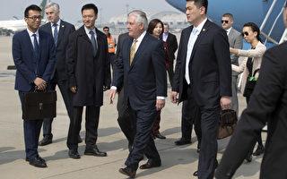 美国务卿抵达北京 将就朝鲜问题对中施压