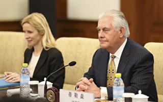 """蒂勒森在北京表示,朝鲜局势已经到了""""危险的水平"""",中美双方要共同努力制止朝鲜威胁。 (Photo by Lintao Zhang - Pool/Getty Images)"""