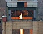 朝鲜官媒周日(19日)再传出,军方火箭部门成功进行新型高功率火箭发动机点火测试。 (Photo credit should read STR/AFP/Getty Images)