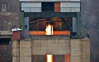 朝鮮官媒週日(19日)再傳出,軍方火箭部門成功進行新型高功率火箭發動機點火測試。 (Photo credit should read STR/AFP/Getty Images)