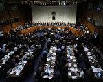 美國參議院就川普(特朗普)總統的大法官人選戈薩奇所舉行的確認聽證會,再次把人們關注的焦點集中在聯邦最高法院上面。 (Photo by Chip Somodevilla/Getty Images)