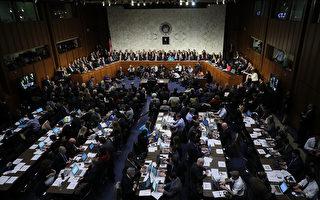 美国参议院就川普(特朗普)总统的大法官人选戈萨奇所举行的确认听证会,再次把人们关注的焦点集中在联邦最高法院上面。 (Photo by Chip Somodevilla/Getty Images)