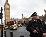 英國議會大樓外22日下午傳出槍響,多人受傷,目前國會大廈西敏宮暫時關閉,嚴加戒備。 (Photo by Jack Taylor/Getty Images)