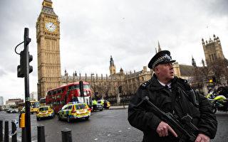 组图:英议会大厦外爆枪案 警:恐袭事件