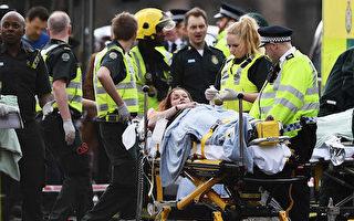 英国会恐袭 凶手身份确认 军情五处早知晓