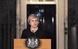 伦敦遭遇恐袭   梅相:决不向恐怖屈服