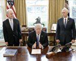 取得川普(特朗普)總統首肯後,美國會眾議院議長瑞安(Paul Ryan)3月24日緊急撤回《美國健保法案》(AHCA)。(Olivier Douliery-Pool/Getty Images)
