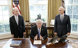 取得川普(特朗普)总统首肯后,美国会众议院议长瑞安(Paul Ryan)3月24日紧急撤回《美国健保法案》(AHCA)。(Olivier Douliery-Pool/Getty Images)