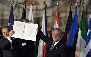 不惧英脱欧 欧盟首脑庆结盟60周年吁团结