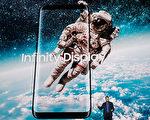 2017年三星推出的旗舰手机Galaxy S8将于3月30日起售,价格是750美元。图为3月29日,三星在纽约市举行的Galaxy S8开箱仪式。(Drew Angerer/Getty Images)