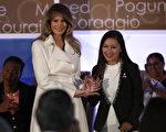 美國第一夫人梅拉妮亞週三(29日)上午出席在國務院舉行的「國際婦女勇氣獎」,為12位傑出女性頒獎。(Photo by Win McNamee/Getty Images)