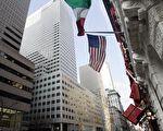 中國安邦集團和川普(特朗普)總統的女婿庫什納的家族企業,有關紐約第五大道666號的的交易談判已經中止。 (Stephen Chernin/Getty Images)