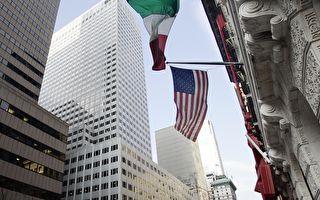 中国安邦集团和川普(特朗普)总统的女婿库什纳的家族企业,有关纽约第五大道666号的的交易谈判已经中止。 (Stephen Chernin/Getty Images)