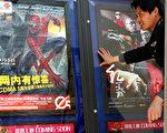 2016年,由于国际收入减少,美国电影全球票房增长继续放缓,红热的中国电影市场也出人意外的大幅降温。 ( TEH ENG KOON/AFP/Getty Images)