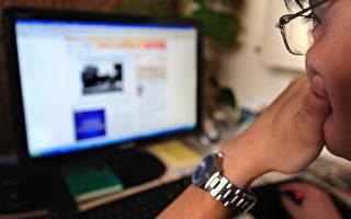 中共運營著世界上最複雜和最廣泛的互聯網審查系統。(FREDERIC J. BROWN/AFP/Getty Images)