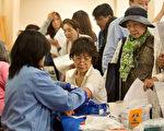 图:圣名医院每年举办各种健康讲座及筛查活动,免费为社区民众服务。(圣名医院提供)