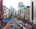 由於東京奧運讓日本不斷迎來更多外國遊客,酒店、旅館緊缺,日本政府也在積極推動民泊發展。因此,在中國投資者間,也掀起了民泊投資熱。(盧勇/大紀元)