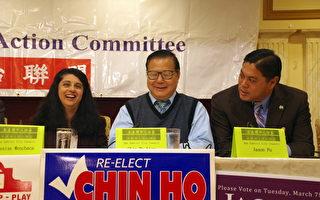 (左起)曼查卡(Denise Menchaca)、廖欽和、卜君毅(Jason Pu)在2月18日美國華人政治聯盟背書會上。(劉菲/大紀元)