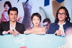 金城武(左)與周冬雨(中)主演的新片《喜歡你》在北京舉行記者會。圖右為導演許宏宇。(甲上提供)