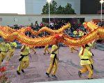 尔湾中文学校学生中国新年表演。(袁玫/大纪元)