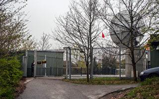 瑞典安全警察加大了打擊他國間諜。如果使館工作人員被發現有確鑿證據參 與監控,將被驅逐,普通民眾參與監控將被逮捕。圖為中共駐瑞典大使館一角。(志河/大紀元)